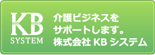 bannar_kbs_blog