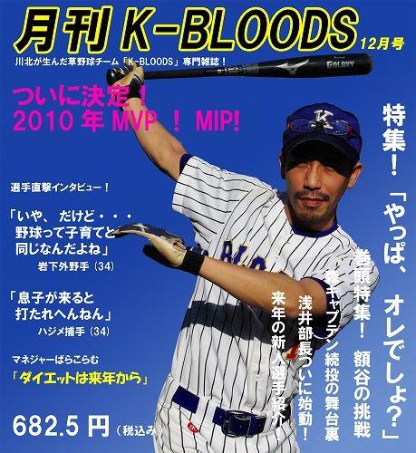 月刊KB12