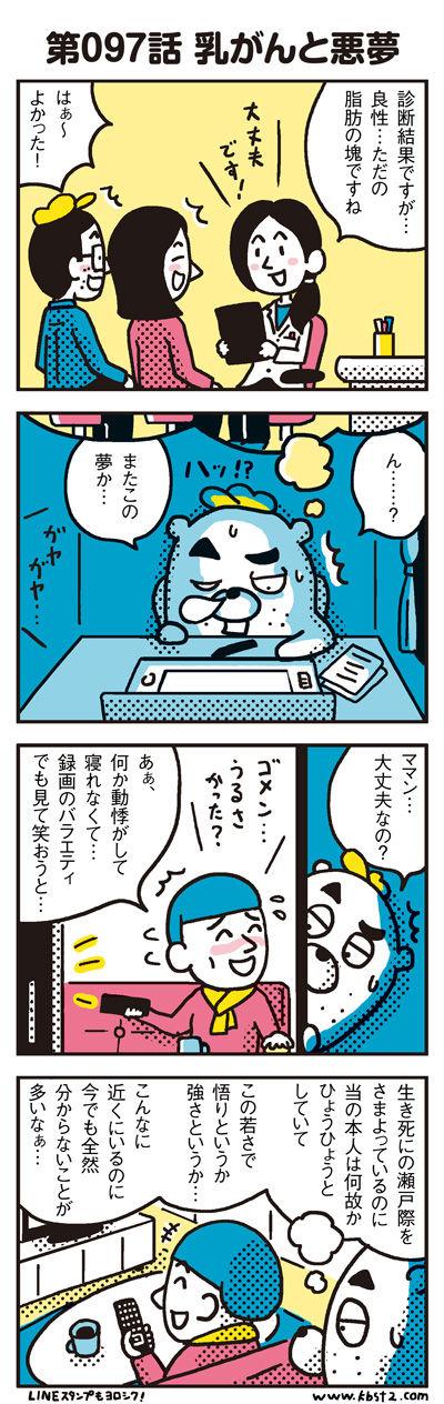 161128_shin-chibiitu_097-1
