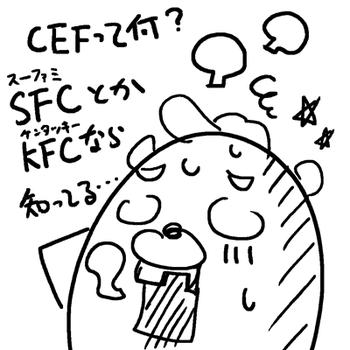 170222_shin-chibiitu_img
