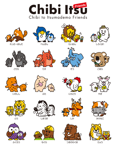 A0_POS-chibitsu-friends4