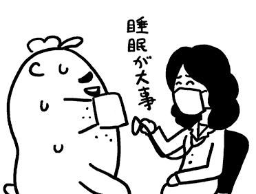 171018_shin-chibiitu_01