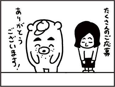 170718_sjim-chibiitsu01