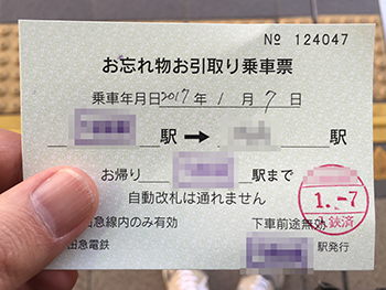 170107_shin-chibiitu_img2-2
