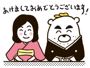 chibiitsu_img01