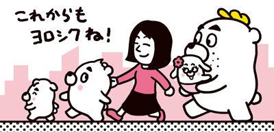 161108_shin-chibiitu_引っ越し08