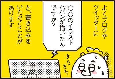 8c6e6805