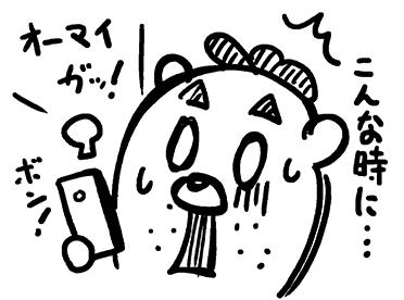 170920_shin-chibiitu02