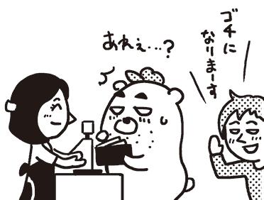 171110_shin-chibiitu_img4