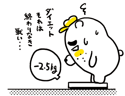 180207_shin-chibiitu2_img3