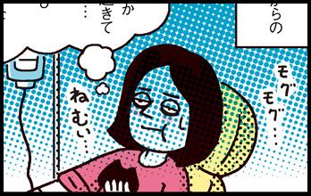160819_shin-chibiitu_046m