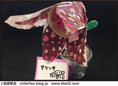 171127_shin-chibiitu2_A009(5koma)n2