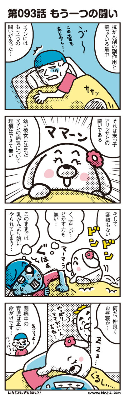 161121_shin-chibiitu_093
