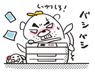 chibiitsu_img05