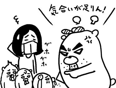 171017_shin-chibiitu_01
