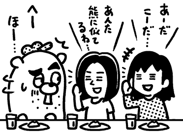 170920_shin-chibiitu06