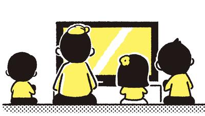 スクリーンショット 2021-06-07 7.45.56