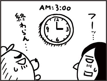 170718_sjim-chibiitsu03