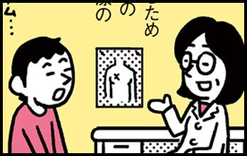 170922_shin-chibiitu_269(5koma)m