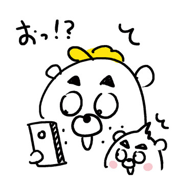 170304_shin-chibiitu_img4