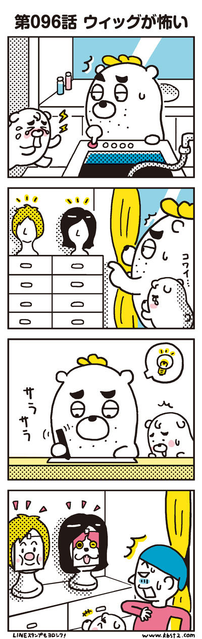161124_shin-chibiitu_096