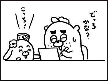 170718_sjim-chibiitsu02