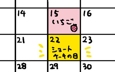180523_shin-chibiitu2_A132(5koma)3