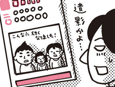 chibiitsu_img06