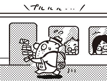 170819_shin-chibiitu_日記8