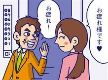 suekichi_4koma_089_恋が芽生えるときm