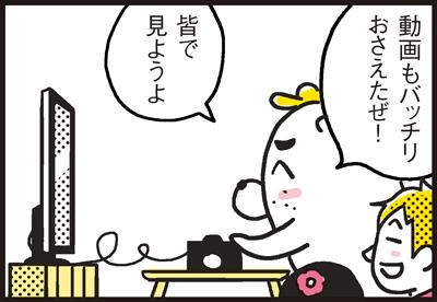 180223_shin-chibiitu2_A080_6