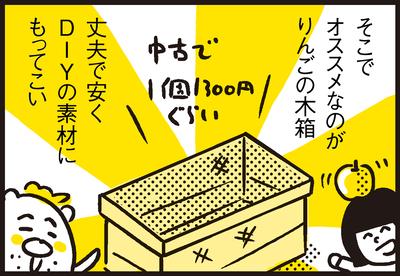 b85605c9-s
