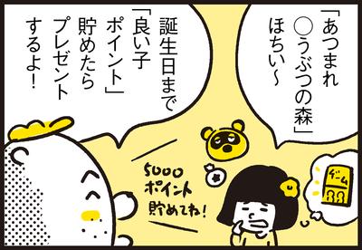 4984db85-s