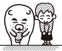 171130_shin-chibiitu_img13