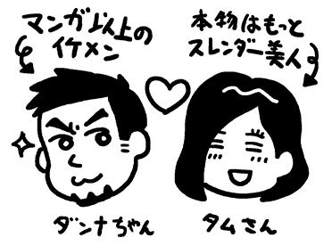 170920_shin-chibiitu01