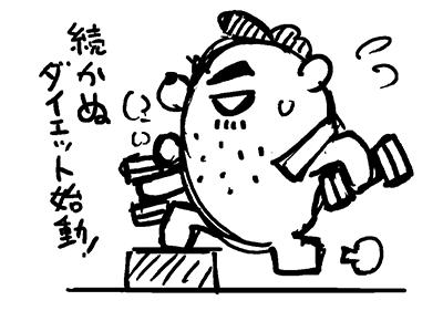 170920_shin-chibiitu09