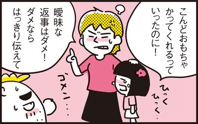 koyome_4koma002_banner 600×375