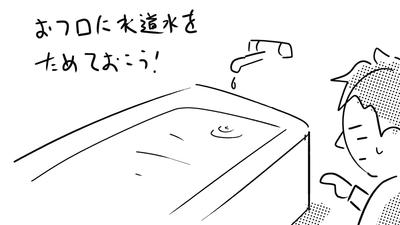Twitter800x450_2