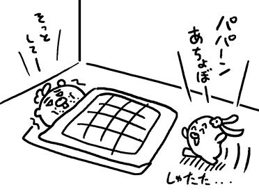 171017_shin-chibiitu_03