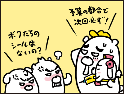 170705_shin-chibiitu_記事2
