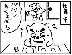 161108_shin-chibiitu_引っ越し05