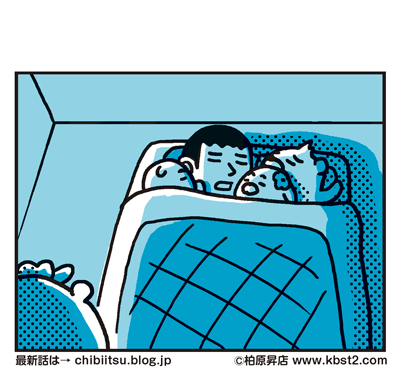170727_shin-chibiitu_234(5koma)2
