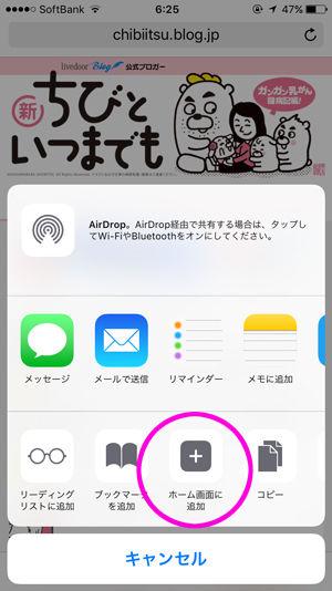161110_shin-chibiitu_救済措置01