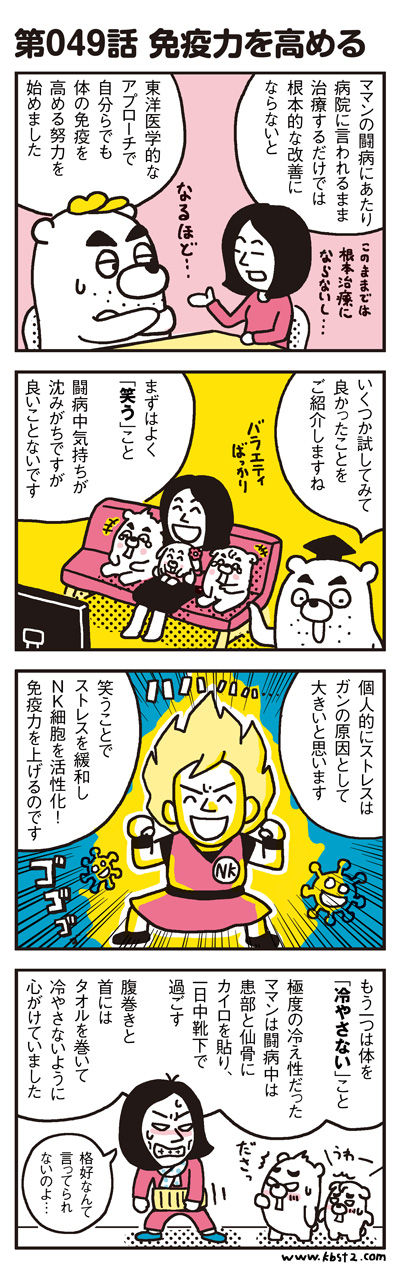 160825_shin-chibiitu_049