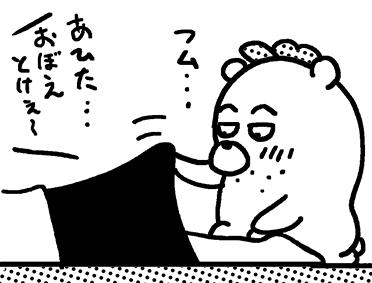 170826_shin-chibiitu_日記3