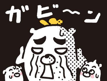 chibiitsu_img09