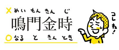 180213_shin-chibiitu2_2