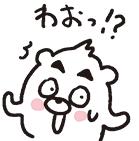 170612_shin-chibiitu_img05