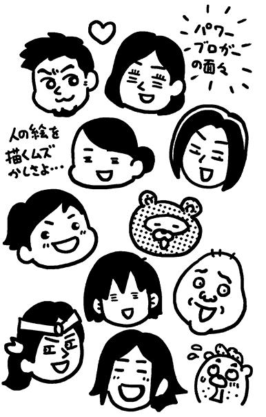 170920_shin-chibiitu03