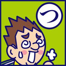 suekichi_boyakikaruta_つm